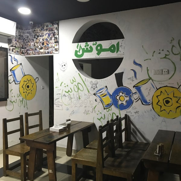 Foto tomada en Emmawash Traditional Restaurant | مطعم اموش por Ali T. el 2/10/2020