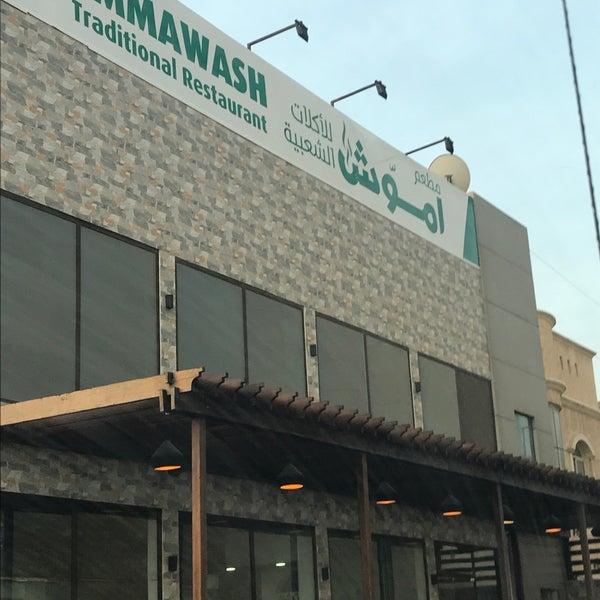 9/16/2019にAli T.がEmmawash Traditional Restaurant | مطعم اموشで撮った写真