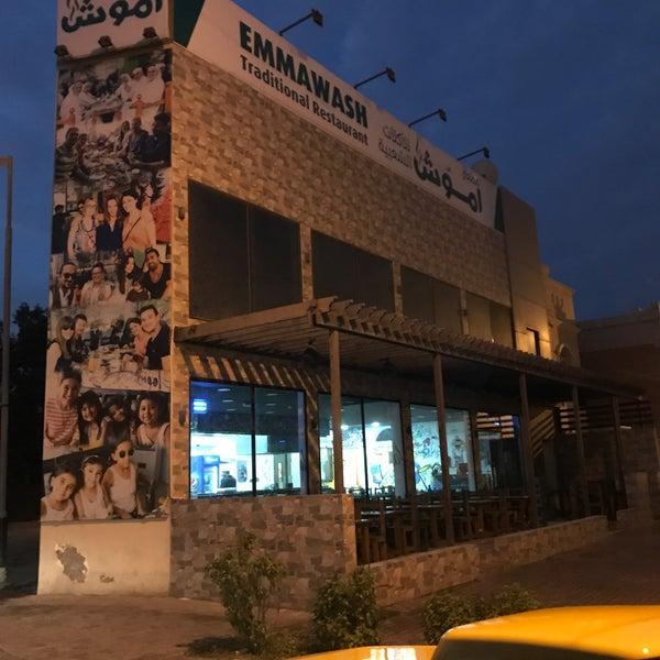 11/20/2019にAli T.がEmmawash Traditional Restaurant | مطعم اموشで撮った写真