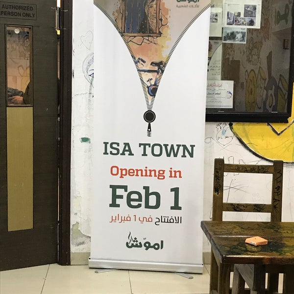 Foto tomada en Emmawash Traditional Restaurant | مطعم اموش por Ali T. el 2/3/2020