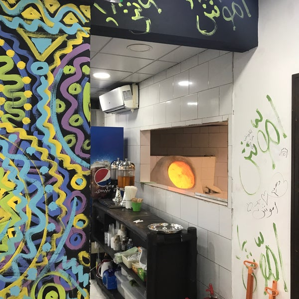 Foto tomada en Emmawash Traditional Restaurant | مطعم اموش por Ali T. el 3/2/2020