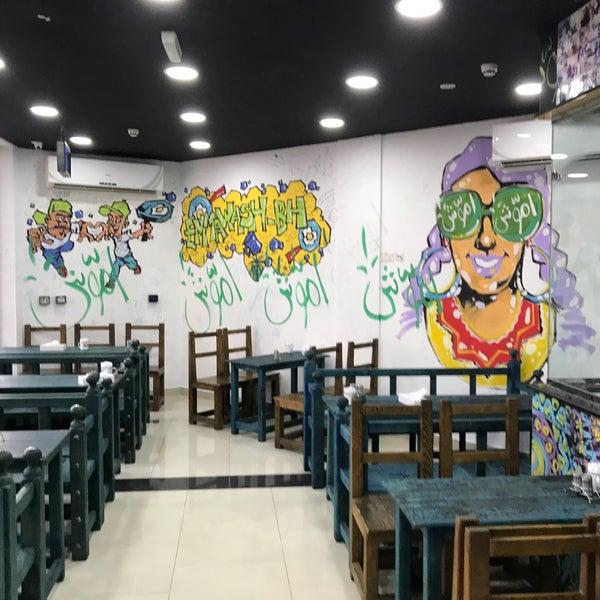 10/7/2019にAli T.がEmmawash Traditional Restaurant | مطعم اموشで撮った写真