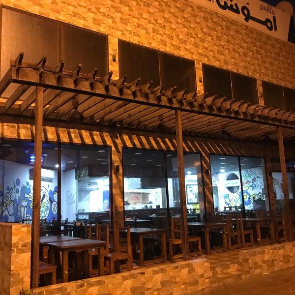 12/2/2019にAli T.がEmmawash Traditional Restaurant | مطعم اموشで撮った写真