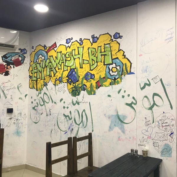 Foto tomada en Emmawash Traditional Restaurant | مطعم اموش por Ali T. el 1/20/2020