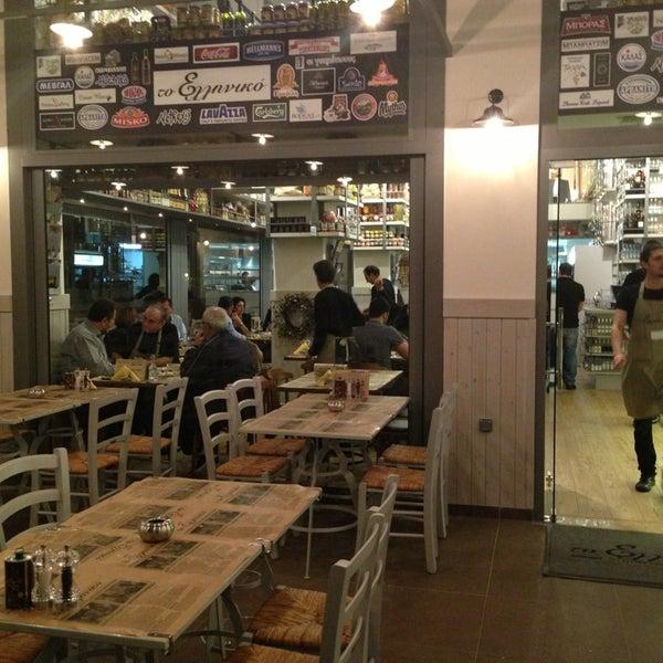 68971003de Το Ελληνικό - Γλυφάδα da Meze Restoranı