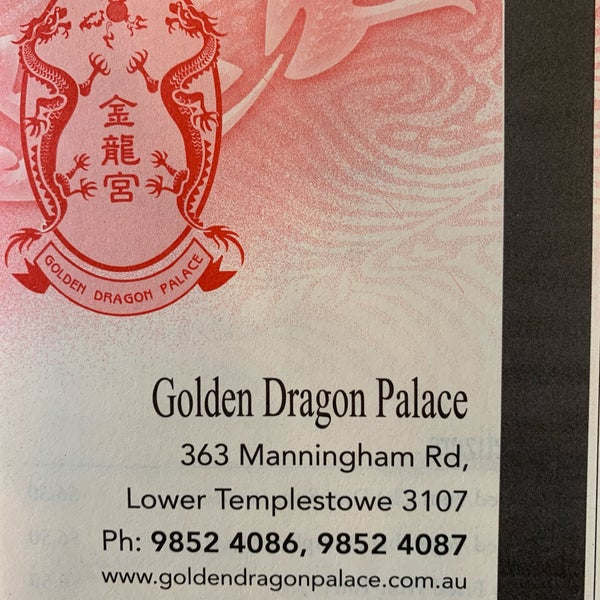 Golden dragon chinese restaurant doncaster golden dragon chipaway cutlery