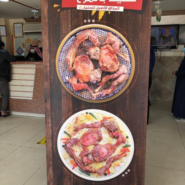 Al Makki مطاعم و مطابخ المكي Middle Eastern Restaurant In الملك فهد