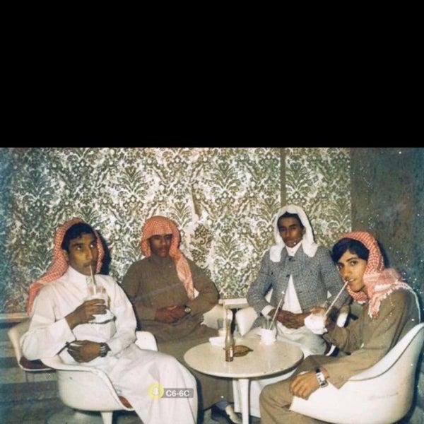 مقهى السيف الشرقي - الخبر - Hookah Bar in Al Khobar