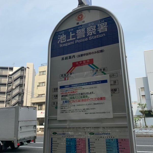 池上警察署バス停 - Bus Stop in 大森