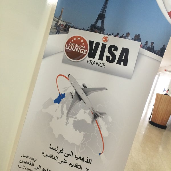 Photos at France visa application centre - Embassy