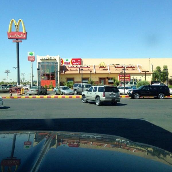 Photos At Mcdonald S ماكدونالدز تبوك تبوك