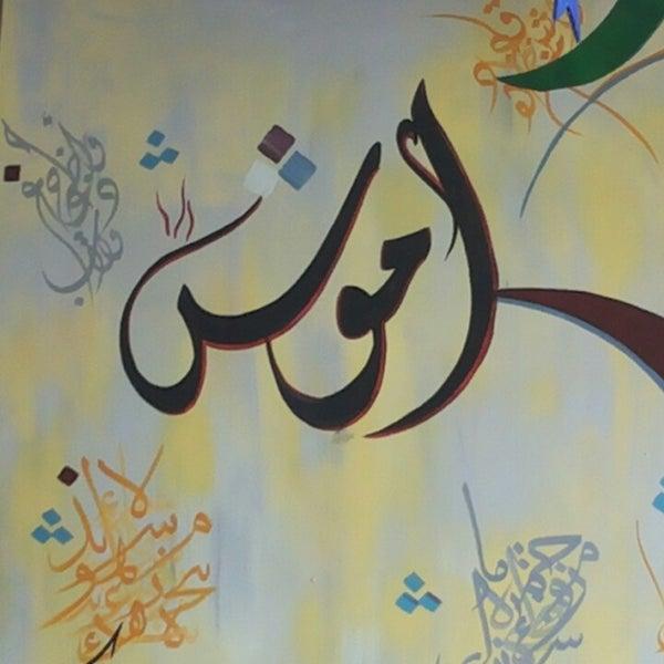8/24/2013にSafyがEmmawash Traditional Restaurant | مطعم اموشで撮った写真