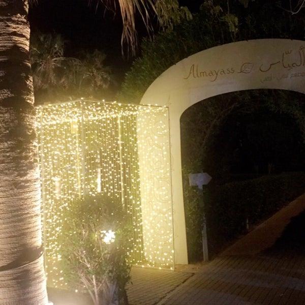 รูปภาพถ่ายที่ Rimal Hotel & Resort โดย خالد เมื่อ 7/6/2019