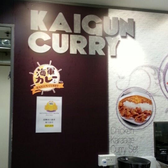 Photos At Kaigun Curry Nex Food Junction Japanese Restaurant In