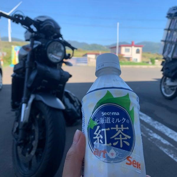 セイコーマート 松前静浦店 - 松前町、北海道