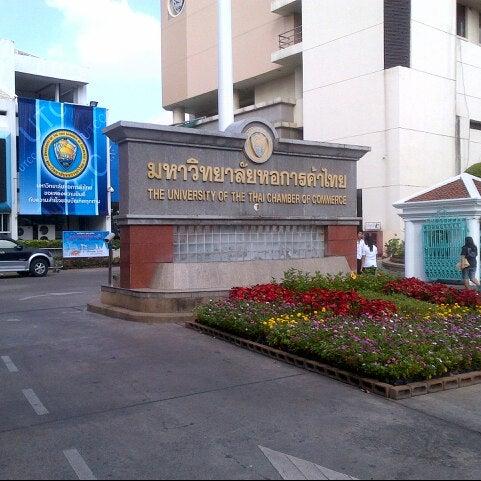 Photos at มหาวิทยาลัยหอการค้าไทย (UTCC) University of the