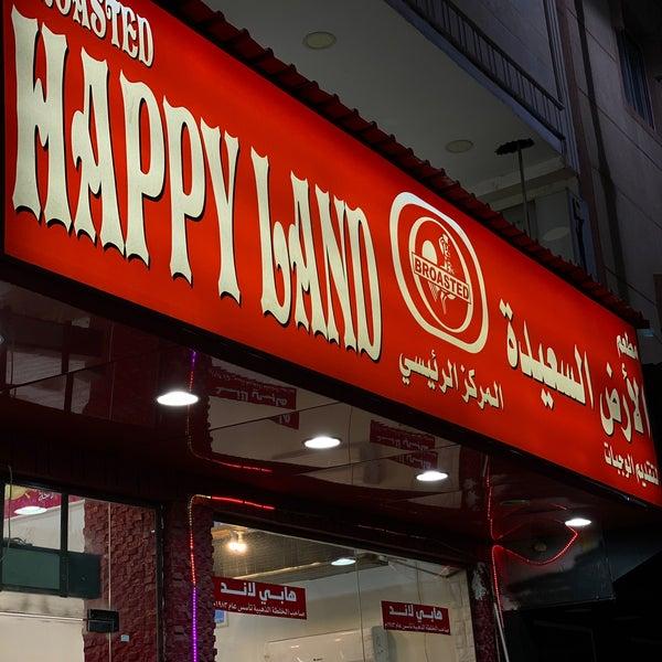 Happy Land Khobar الشرقية