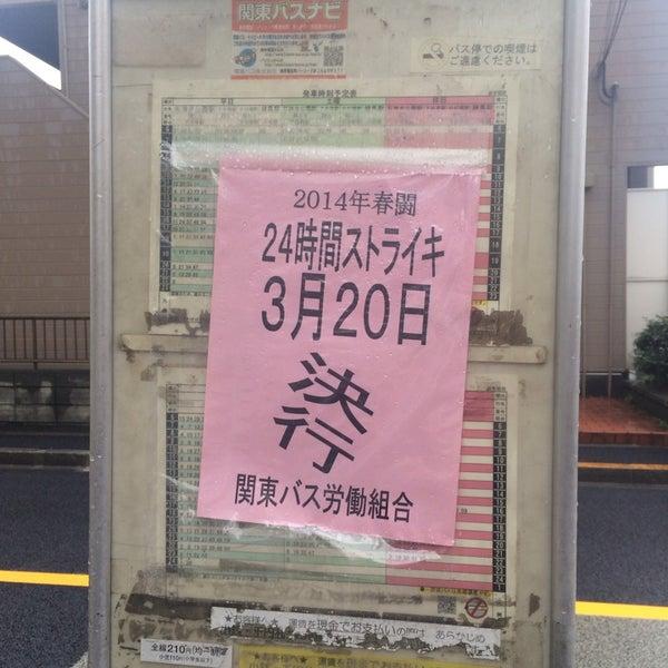 関東 バスナビ