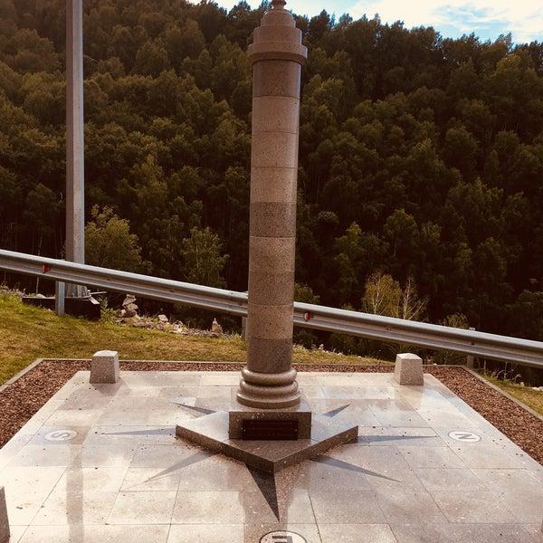 Белокуриха бетон растворы строительные кладочные гост