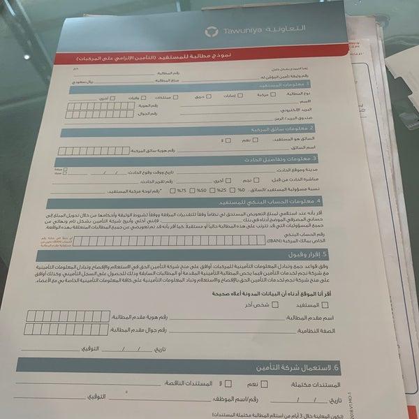 Photos At Tawuniya التعاونية للتأمين Dammam الشرقية