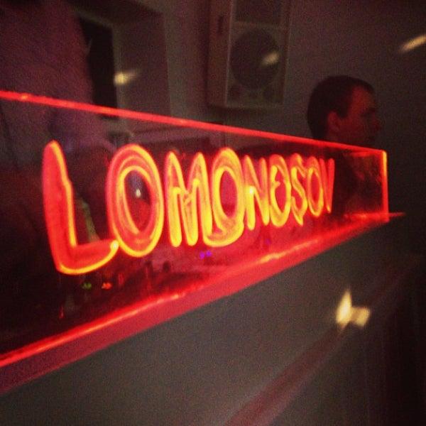 Foto scattata a Lomonosov Bar da Eto C. il 7/6/2013