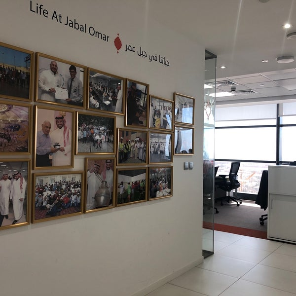 Photos at Jabal Omar Development Company HQ - Real Estate Office in