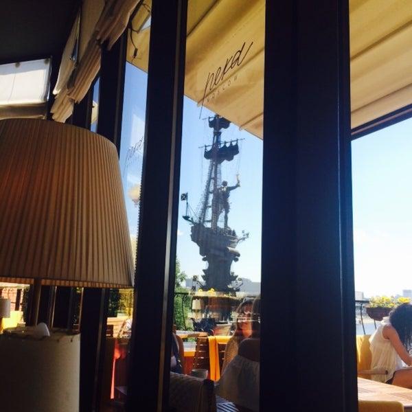 Foto tirada no(a) Ресторан & Lounge «Река» por 8i8 em 7/4/2015