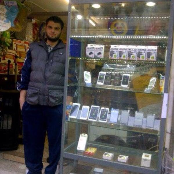 Tokgöz İletişim - Cep Telefonu Dükkanı