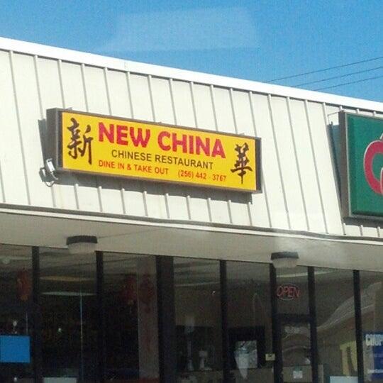 Photos At New China Restaurant Rainbow City Al