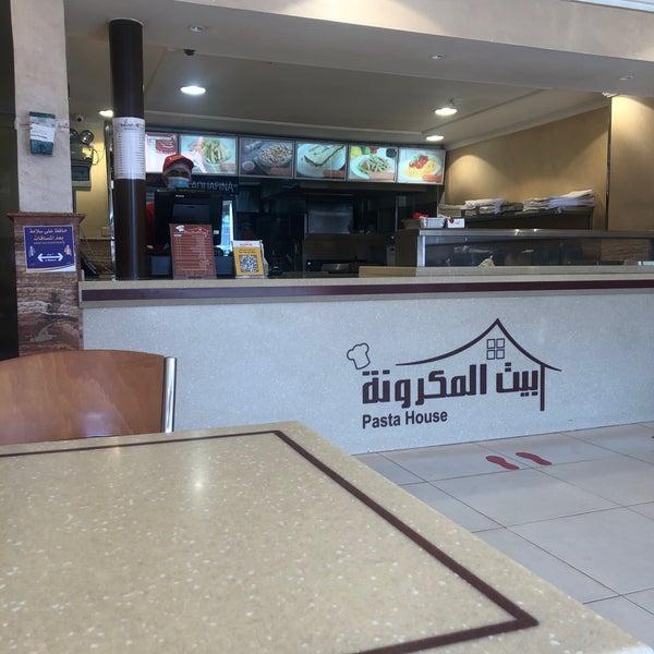 بيت المكرونة السلامة جدة منطقة مكة