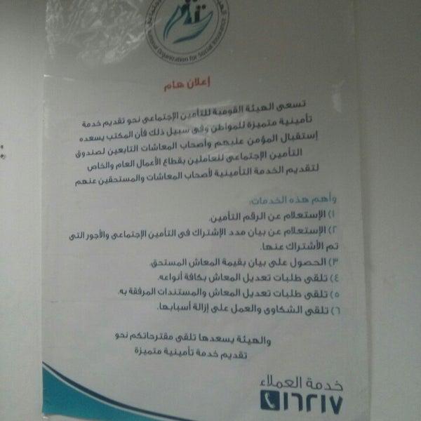 مكتب تامينات قصر النيل عابدين 3 Visitors