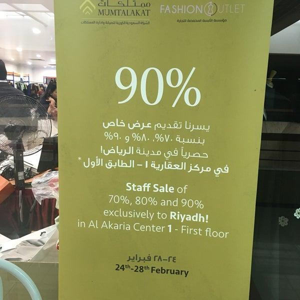 Photos At Alaqaria Mall أسواق العقارية العليا 60 Tips