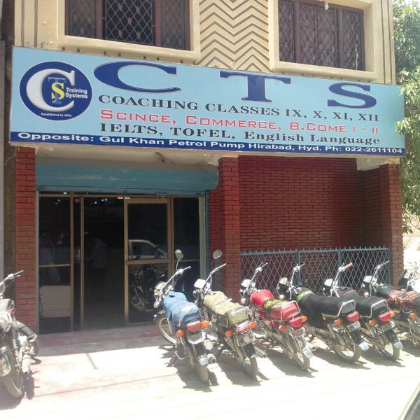 Photos at CTS Coaching classes - Student Center in Hyderabad