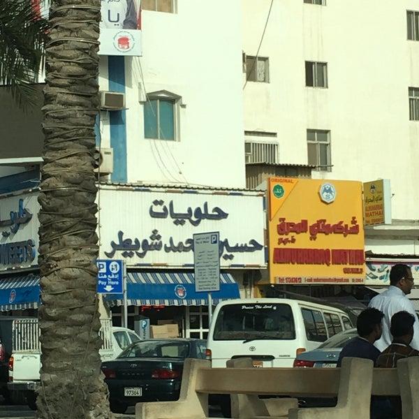 Photos at Al Muharraq Mathai - Snack Place in Muharraq Souq