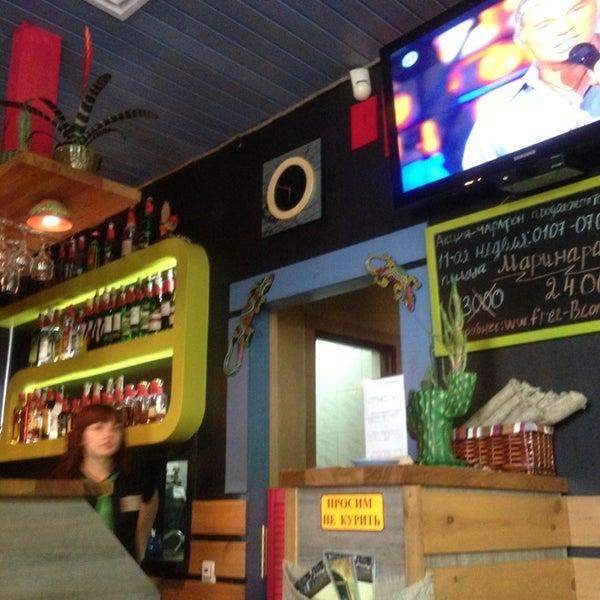эта фото кафе кактус арзамас это