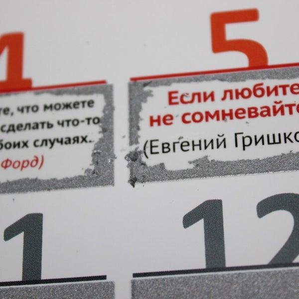 11/12/2015にОлим К.が365 дней мотиваций - 365day.suで撮った写真