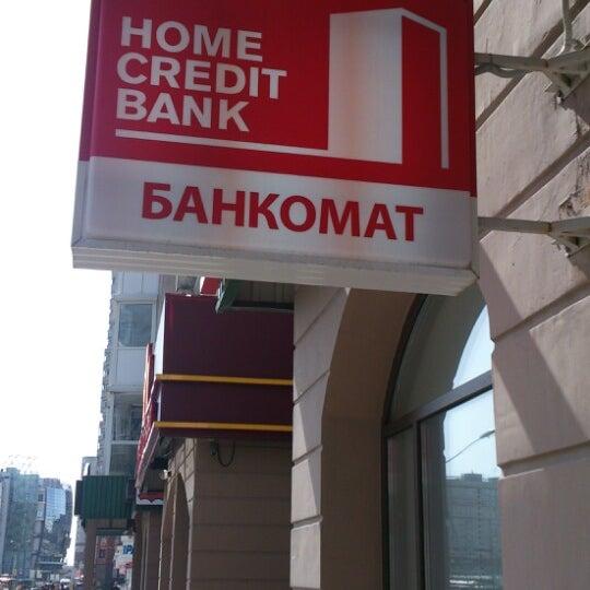 ооо хоум кредит энд финанс банк адрес в спб