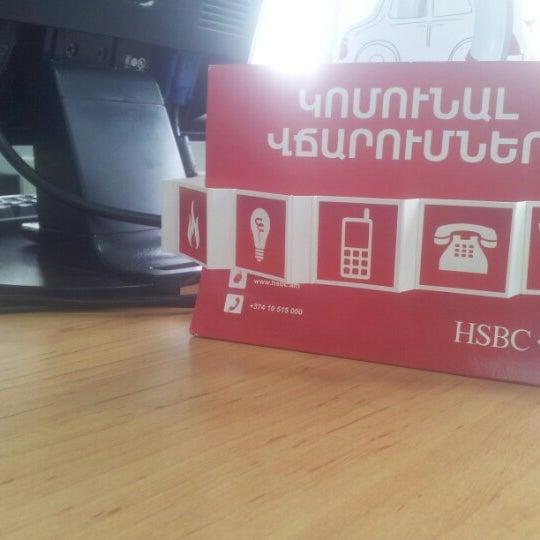 Photos at HSBC Bank Armenia, Republic Square branch - 9 Vazgen