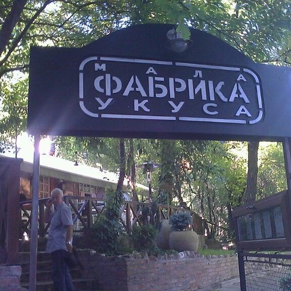 6/17/2013에 Anja V.님이 Mala fabrika ukusa에서 찍은 사진