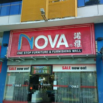 Photos At Nova Furnishing West Showroom