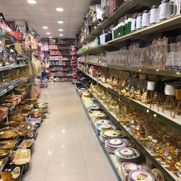 Amazon Gulf Miscellaneous Shop