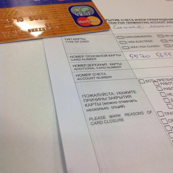 потребительский кредит по двум документам без справок о доходах москва