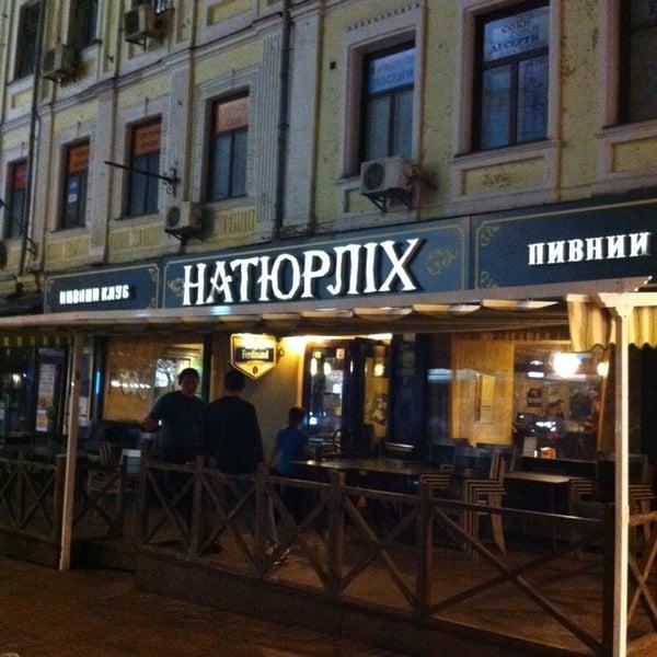 10/16/2013에 Grisha M.님이 Пивний клуб «Натюрліх»에서 찍은 사진