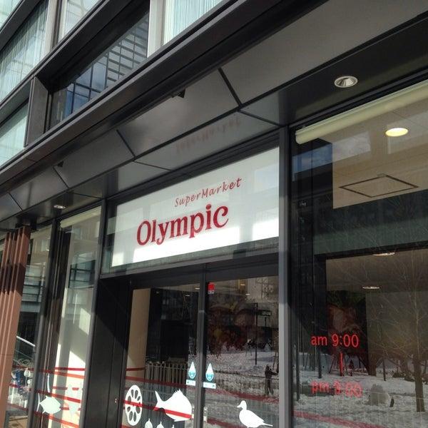 町 オリンピック 淡路
