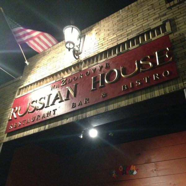 2/2/2013 tarihinde David M.ziyaretçi tarafından Russian House'de çekilen fotoğraf