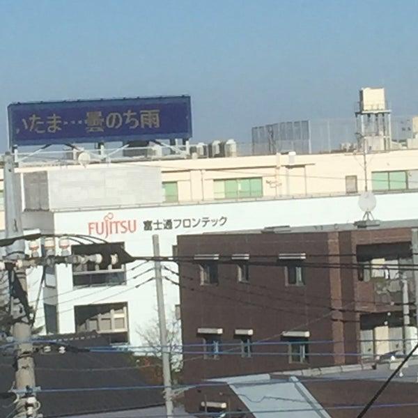会社 富士通 フロン テック 株式