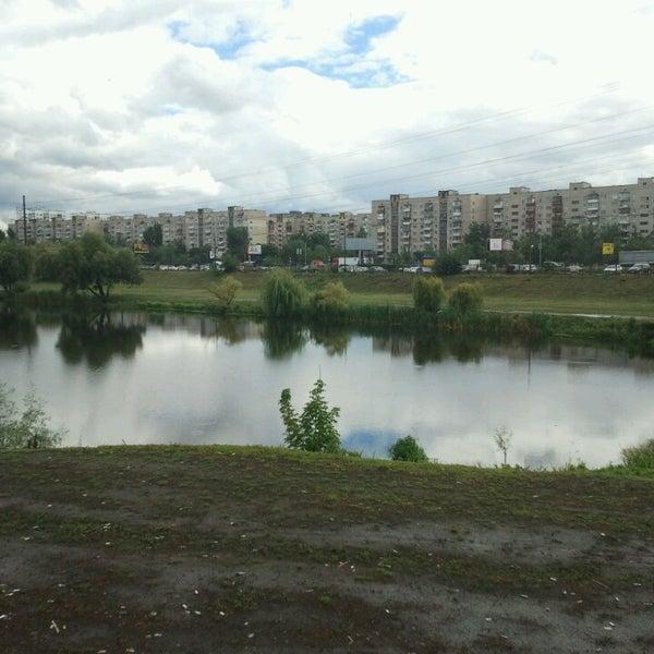 รูปภาพถ่ายที่ Троєщинський канал โดย Димон R. เมื่อ 9/3/2013