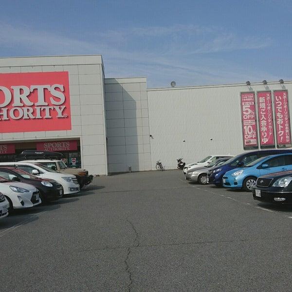 オーソリティ 姫路 スポーツ