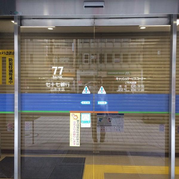 七 十 七 銀行 支店