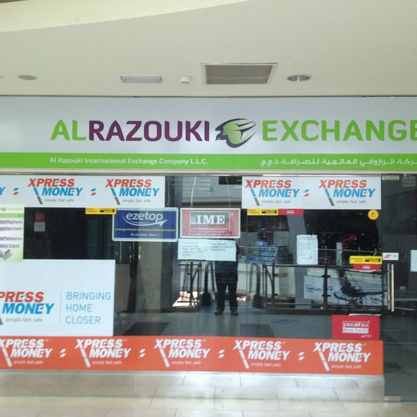 Photos at Al razouki exchange ramla hyper market dip - Mezzaine Floor